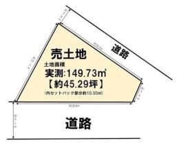 horinouchi-uh60.jpg