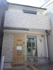 inui-k32.JPG