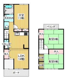 nagata-fc.jpg