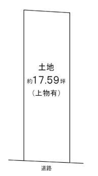 nishinodan-kj.jpg