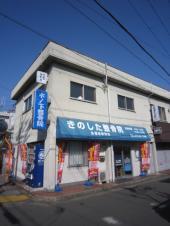 shibukawa2f-o2.JPG