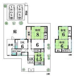 shimogahara-oj.jpg