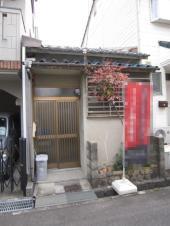 shimomori-rf2.JPG