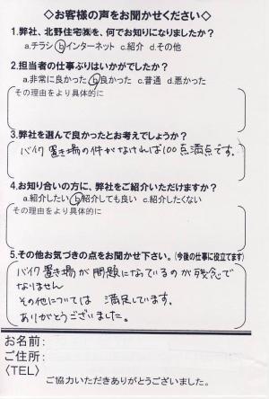 1019Tsama.JPG