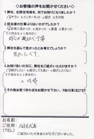 Scan09-7-13.JPG
