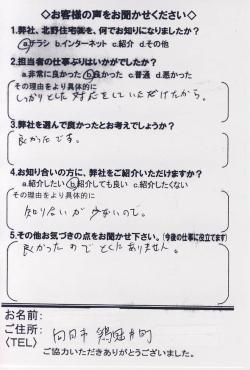 Scan10012.JPG