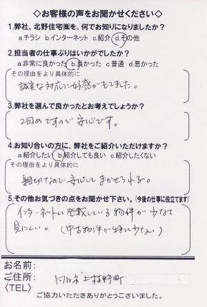 Scan20007.JPG