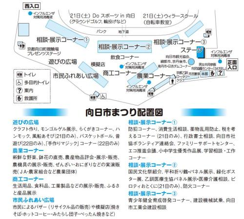 muko-shi-maturi.JPG