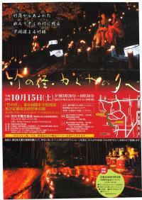 takenomichi2011.JPG