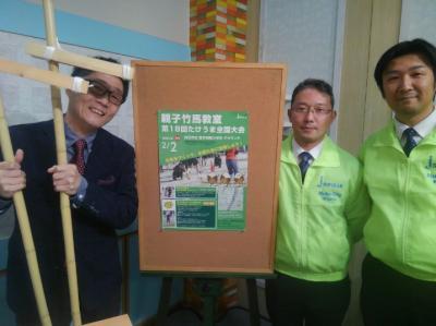 takeuma2020%20kokuchi1.jpg