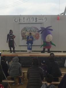 yamazaki-m3.JPG